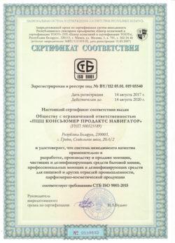 smk-sertifikat
