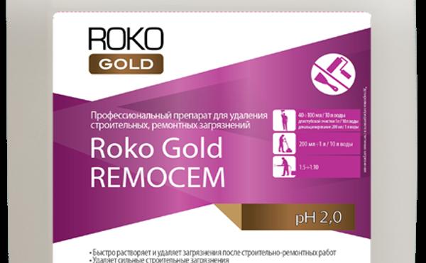 """Средство моющее """"Roko Gold Remocem"""""""