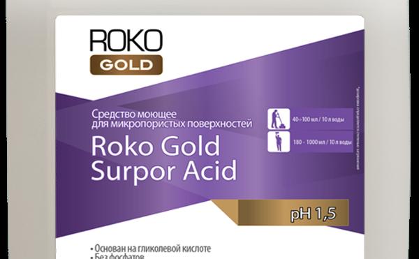 """Средство моющее для микропористых поверхностей """" Roko Gold Surpor Acid"""""""