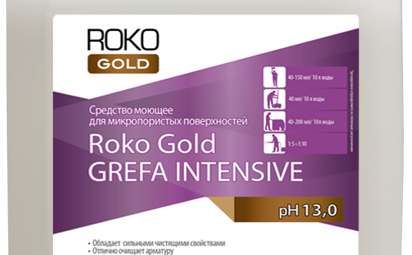 """Средство моющее для микропористых поверхностей """"Roko Gold Grefa intensive"""""""