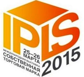 «Собственная торговая марка» (IPLS) 2015 Москва