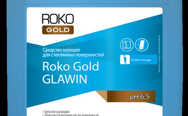 """Средство моющее для стеклянных поверхностей """" Roko Gold Glawin"""""""