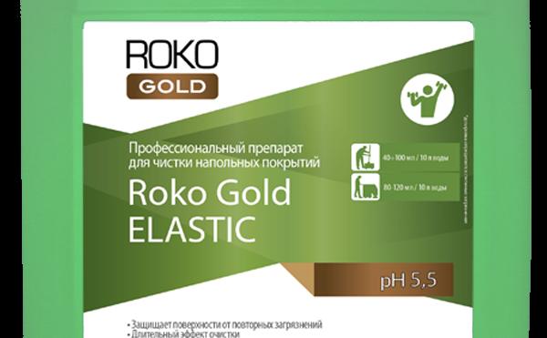 """Средство моющее для напольных покрытий """" Roko Gold Elastic"""""""