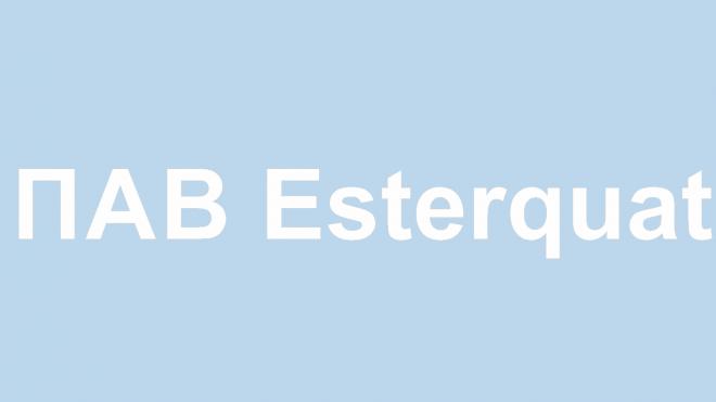 Esterquat