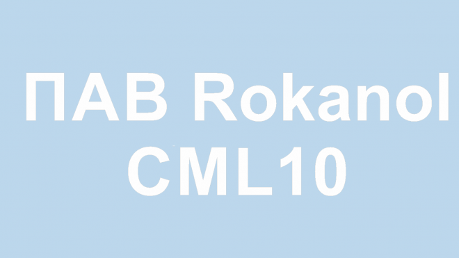 Rokanol CML10