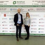 XIV Международная выставка «HOREX & CLEAN EXPO KAZAKHSTAN 2018»